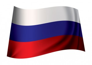 Russian Government Undergrad, Grad and Phd Scholarships