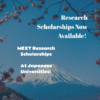 MEXT (Japanese Government) Research Scholarships